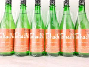 Tohachi special reserve 山田錦純米吟醸火入原酒 2018BY バナー