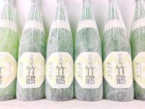 小笹屋 竹鶴 30BY 宿根雄町 純米原酒 バナー