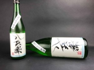 2019BY 酒屋八兵衛 しぼりたて新酒 純米酒 バナー