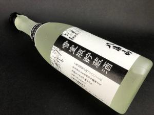 2019 八海山 雪室瓶貯蔵酒 720ml バナー