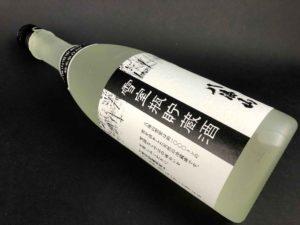 2019 八海山 雪室瓶貯蔵酒 720ml バナー2