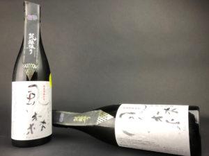 風の森 笊籬採り 露葉風50 純米大吟醸酒720ml バナー