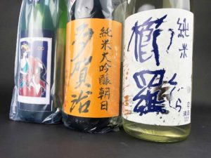2019BY新酒三種