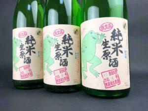 國乃長のカエル酒 仕込み3号