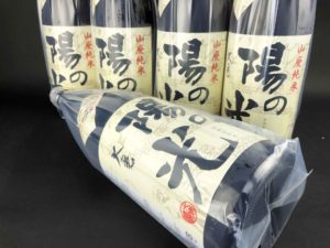 R01BY 大倉 山廃純米 陽の光 直汲み無濾過生原酒 バナー