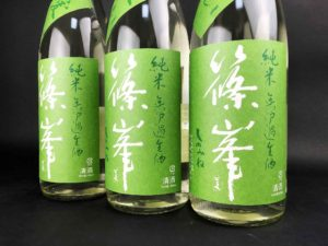R01BY 篠峯 愛山 純米 無濾過生原酒 バナー