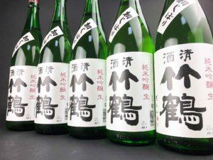 清酒 竹鶴 R01BY 初しぼり 純米吟醸生酒 バナー