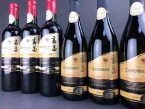 高畠 サクラアワード2020 ゴールド賞受賞ワイン 赤・白