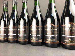 朝日町ワイン 2019 スパークリング ルージュ 750ml バナー