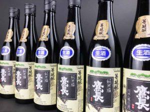 2020 鷹長 菩提元 純米酒(生)720ml バナー