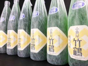 小笹屋 竹鶴 R01BY 大和雄町 純米生原酒 バナー