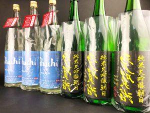 tohachi&uratakaji バナー