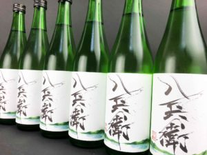 2019BY 酒屋 八兵衛 八十八夜 純米酒 バナー