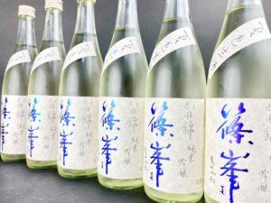 R01BY 篠峯 純米吟醸 山田錦 夏色生酒 バナー