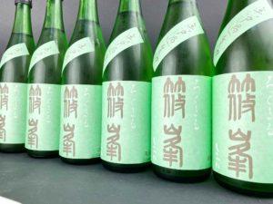 R01BY 篠峯 ろくまる 山田錦 純米吟醸 無濾過生酒 バナー