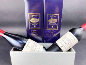朝日町ワイン マイスターセレクションキュヴェシリーズ(限定赤ワイン)2種 バナー