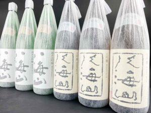 八海山 純米大吟醸 大吟醸