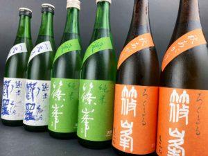 千代酒造から「櫛羅」、「篠峯」、「ろくまる」の秋あがり