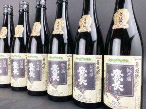 2020 鷹長 菩提元 純米酒(火入)バナー