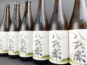2019BY 酒屋 八兵衛 十五夜 純米酒 バナー