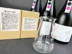 風の森 ALPHA TYPE5「燗SAKEの探求」ver.5.0 720ml Hario社製コラボ酒器付き仕様 バナー