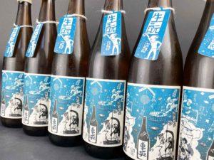 車坂 生酛純米生酒 R1BY バナー