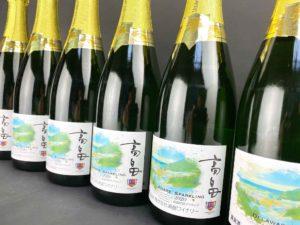 2020高畠 新酒スパークリング デラウェア750ml バナー