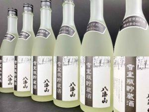 2020 八海山 雪室瓶貯蔵酒 720ml バナー