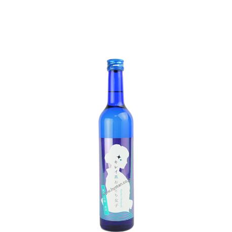 酒米「一穂積」使用したコラボ酒