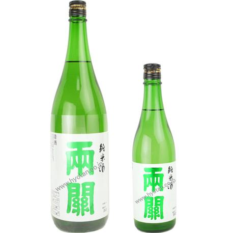 両関のスタンダート純米酒