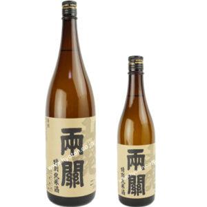 両関 山廃特別純米酒