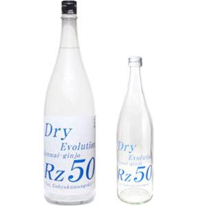 Rz50 純米吟醸 生 Dry Evolution