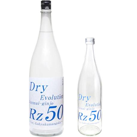 R02BY Rz50 純米吟醸 生 Dry Evolution