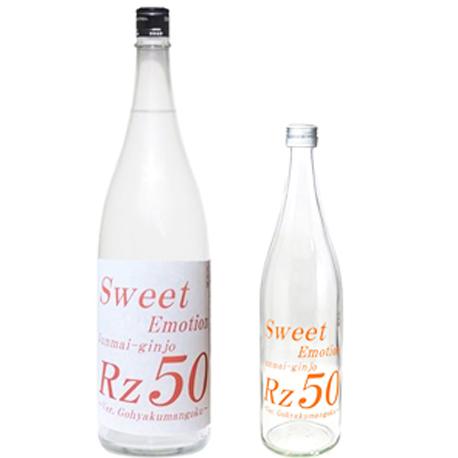 R02BY Rz50 純米吟醸 生 Sweet Emotion