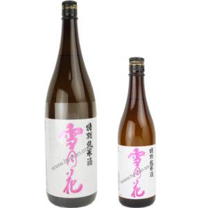 雪月花 特別純米酒