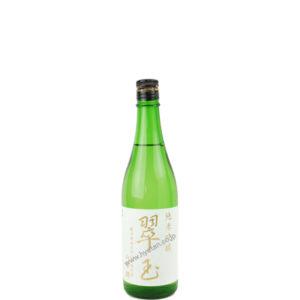 翠玉 純米吟醸 山田錦 720ml