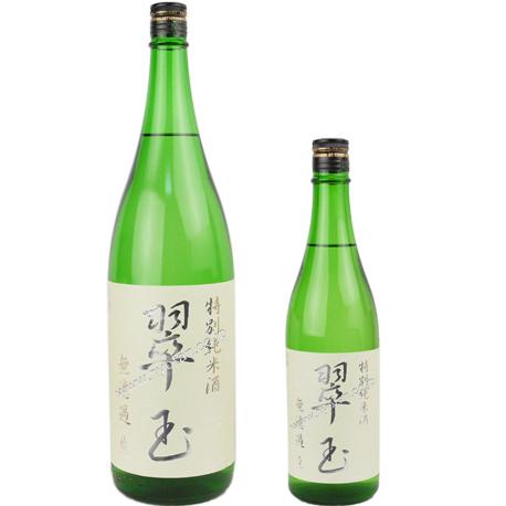 R02BY 翠玉 特別純米 無濾過生酒