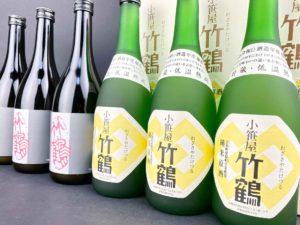 竹鶴 二酒 バナー