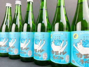 R02BY 國乃長のカエル酒  カエルラベル 特別純米中汲み生原酒 仕込み6号 バナー