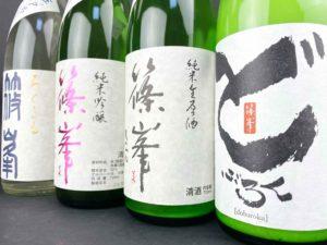 篠峯の新酒が四酒入荷