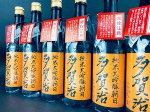 多賀治(たかじ) 純米大吟醸朝日 無濾過生原酒 2020BY バナー