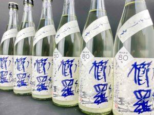 R02BY 櫛羅(くじら) 純米にごりざけ & 純米80にごりざけ バナー
