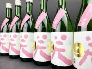 香露 純米酒  咲く バナー