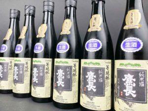 021 鷹長 菩提元 純米酒(生)720ml バナー