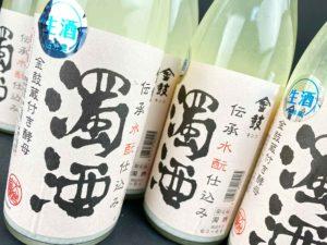 R02BY 金鼓 伝承水もと仕込み 濁酒 生(春夏バージョン)バナー