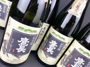 2021 鷹長 菩提元 純米酒(火入) バナー