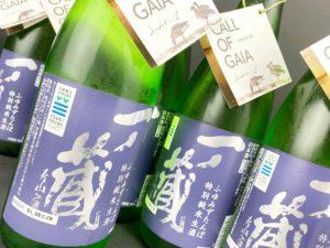 R02BY 一ノ蔵 特別純米生酒 ふゆみずたんぼ バナー