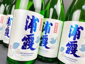 R02BY 浦霞 純米夏酒 バナー