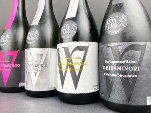 R02BY 日本酒 W(ダブリュー)瓶火入シリーズの第二弾四酒