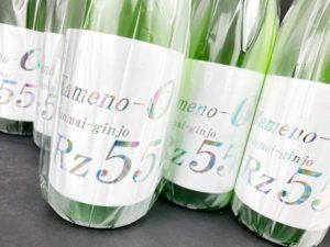 R02BY Rz55 純米吟醸 亀の尾 バナー